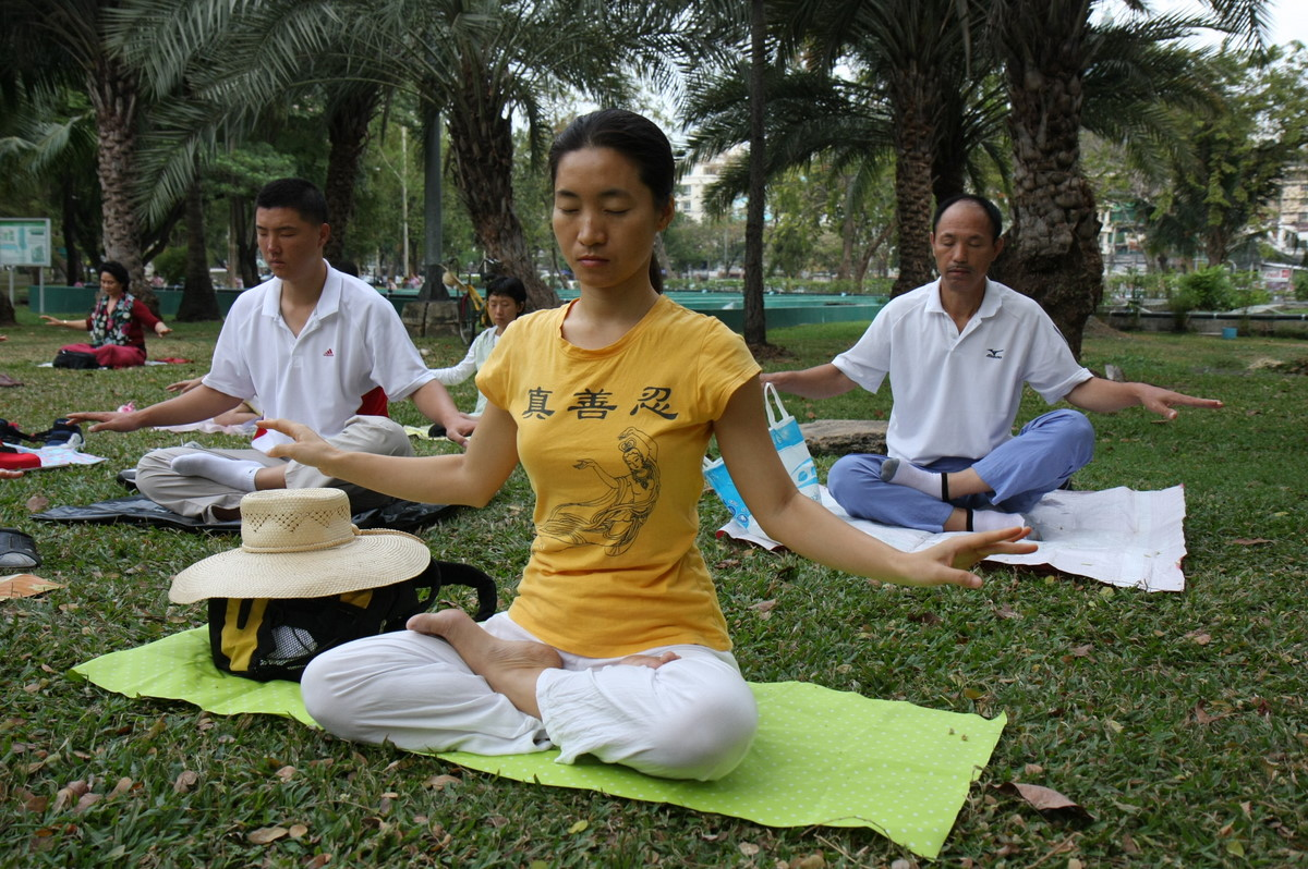 Eine Falung Gong Übung