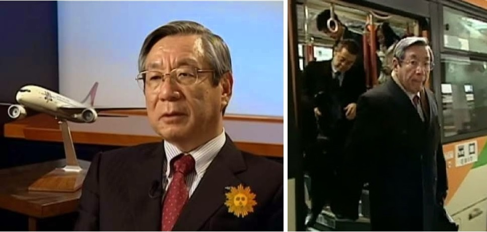 der chef der japanischen airline nimmt jeden tag den bus. Black Bedroom Furniture Sets. Home Design Ideas