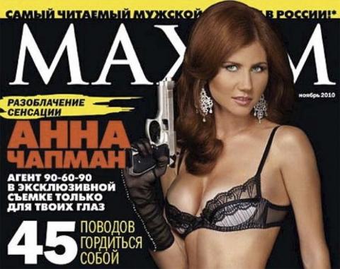 Der Heisseste Russische Mädchen