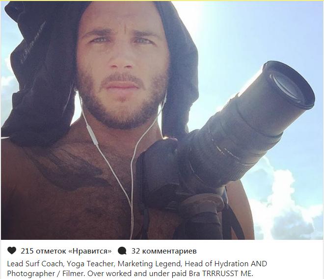 Der Kriegs-Fotograf, der die Welt mit Photoshop-Bildern betrog