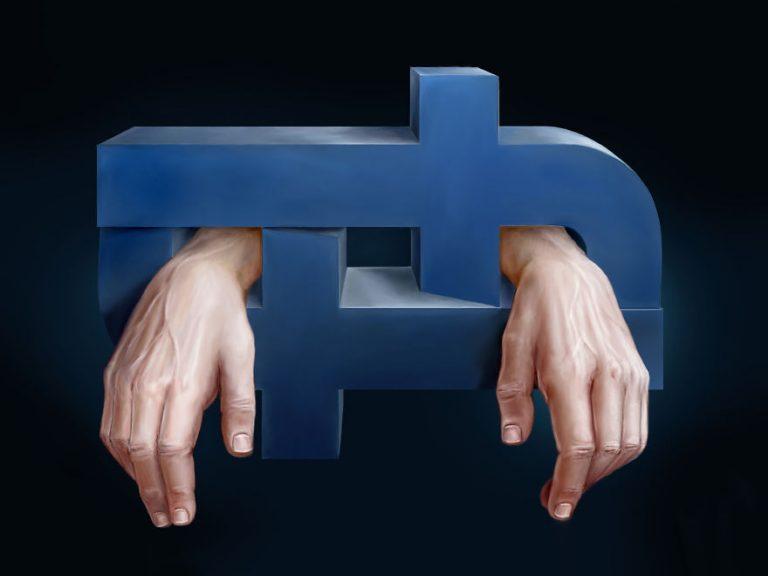 facebook-768x576[1]